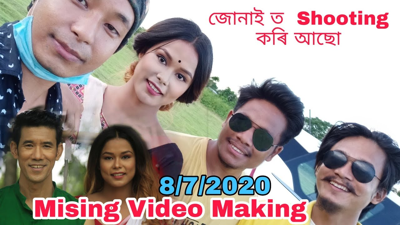 New Mising Video Making || Aswini Doley || Kangkan Pegu || Dinesh Kaman