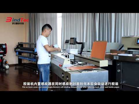 Papercraft 【Bindtec】600T Operation of Auto Art Paper Glue Binding Machine