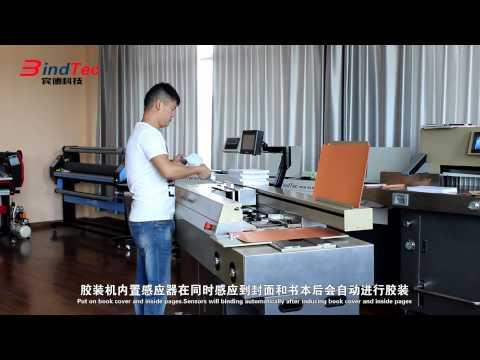 Papercraft 【Bindtec】600T Operation of Auto Art Paper Glue Binding Machine