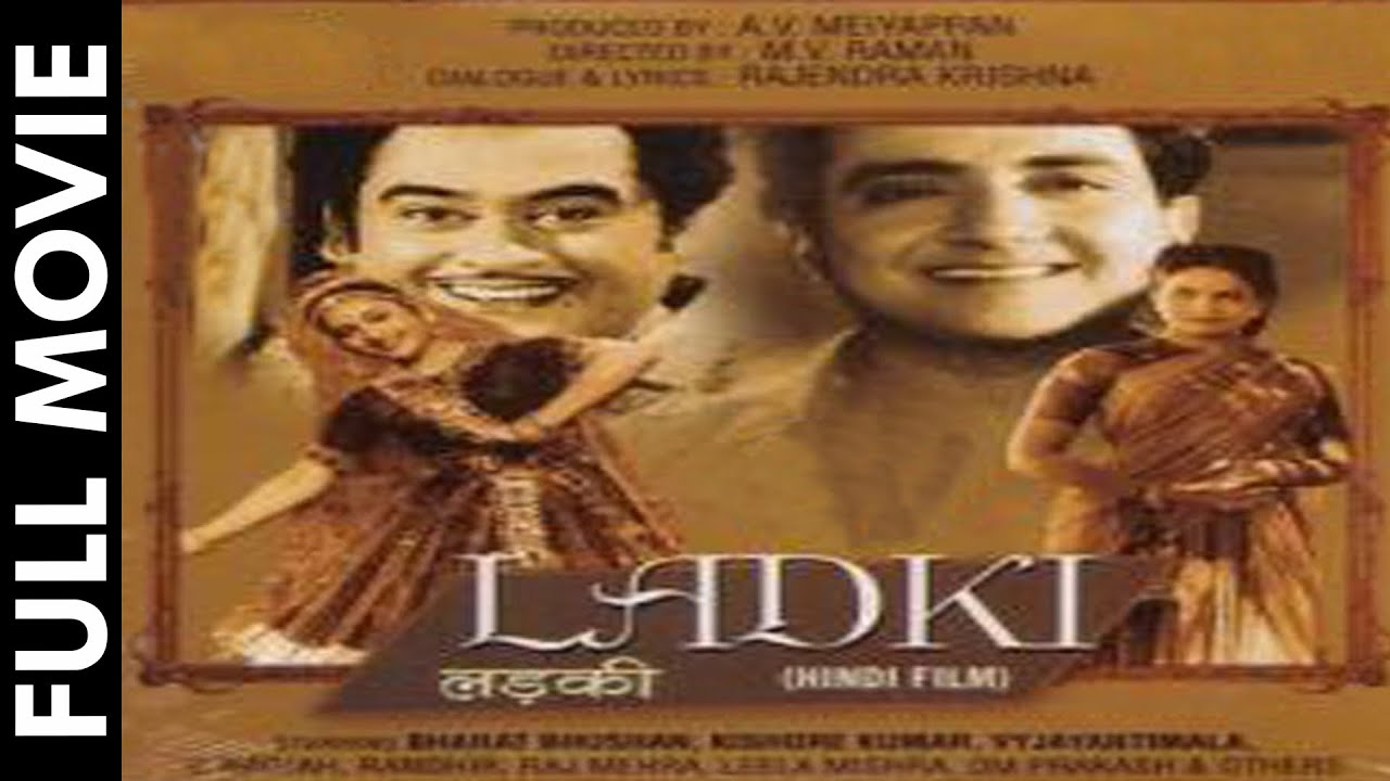 ladki 1953 full movie classic hindi films by movies heritage youtube. Black Bedroom Furniture Sets. Home Design Ideas