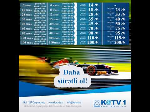 OPTiK iNTERNET 8Mbit/s 16Mbit/s