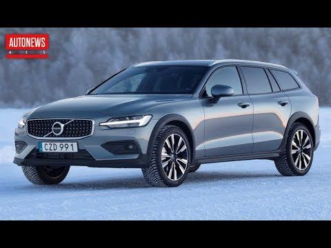 Новый Volvo V60 Cross Country: цены и комплектации в России