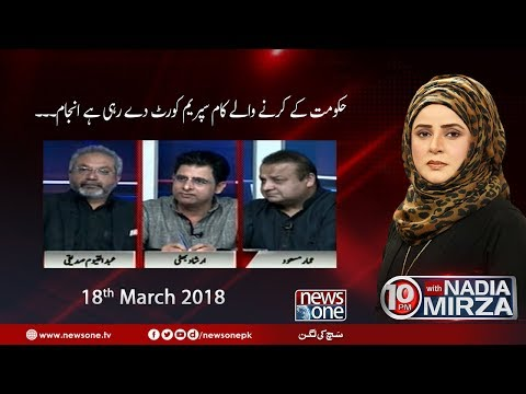 10pm with Nadia Mirza | 18-March-2018 | Ammar Masood | Irshad Bhatti | Abdul Qayyum Siddiqui |