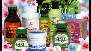 Мои покупки (Сибирское здоровье, продукты для здоровья из Китая, Товары из Тайланда  и т.д)