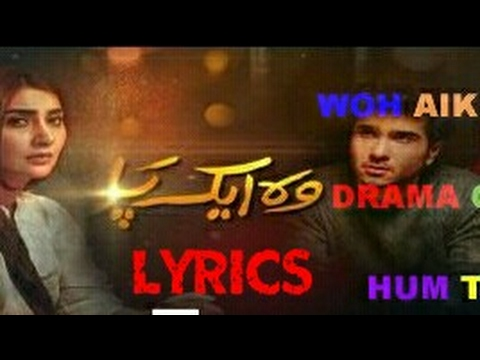 [LYRICS] Aik parinda tha - Adil Habib - YouTube