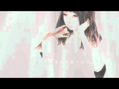Sayoko [Akiakane]