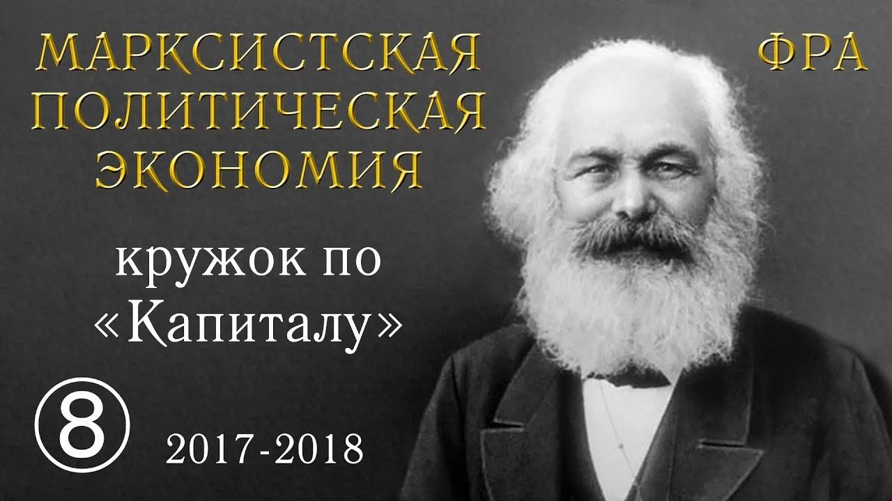 Экономический фетишизм