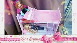 как сделать двухэтажную кровать для кукол из коробки