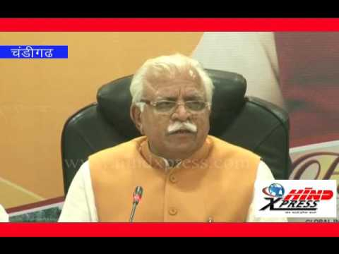 Haryana Govt Implement 7th Pay Commission