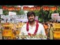 Thakur Shakti Singh || Delhi University || Vice President || Jai Rajputana Whatsapp Status Video Download Free