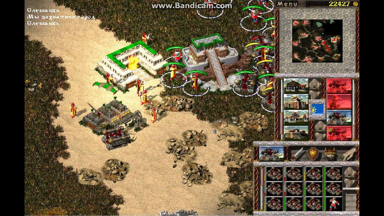 Spiele Imperial Wars - Video Slots Online