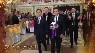 Келин Куйов Кириши Бошқача Булди! Хамма Хайрон! Бу Нимаси?
