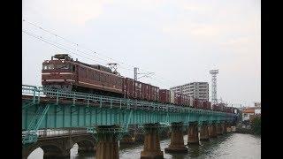 EF81-717号機牽引貨物 福岡貨物ターミナル~千早操車場通過