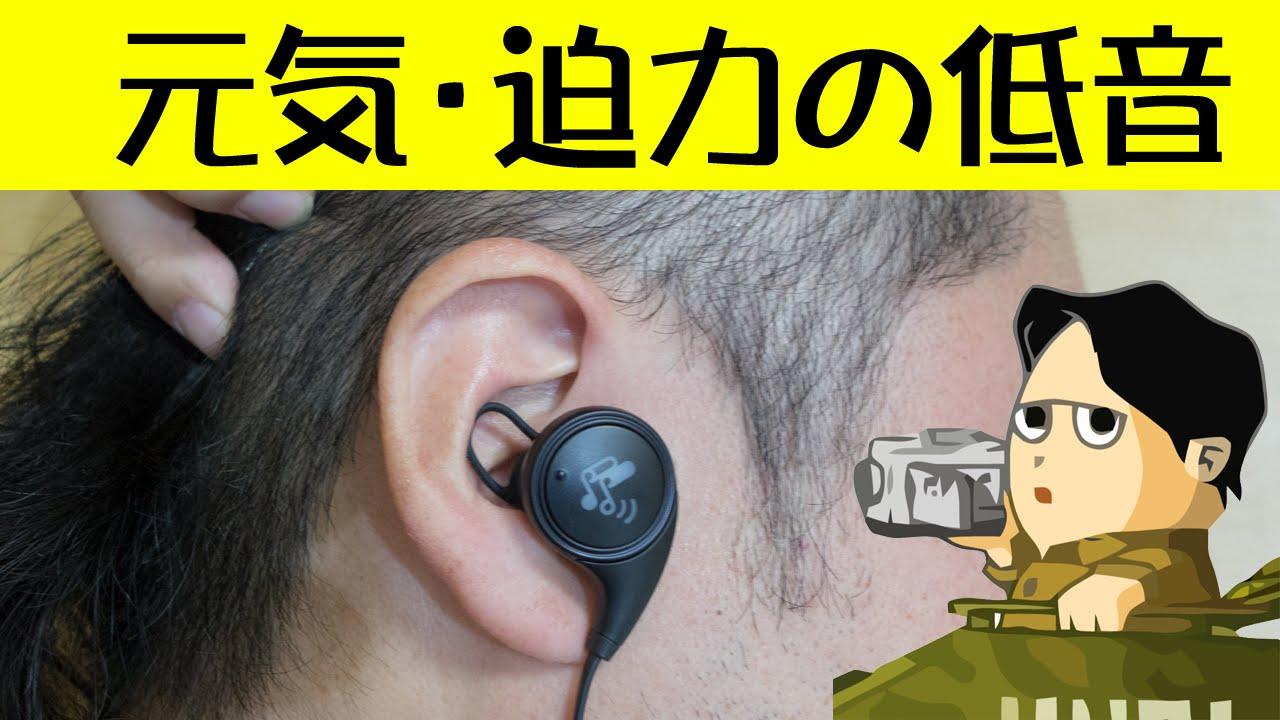 soundpeats qy