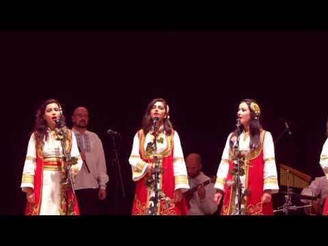 Etno Grupa Trag  Global Voices Performing Arts Series