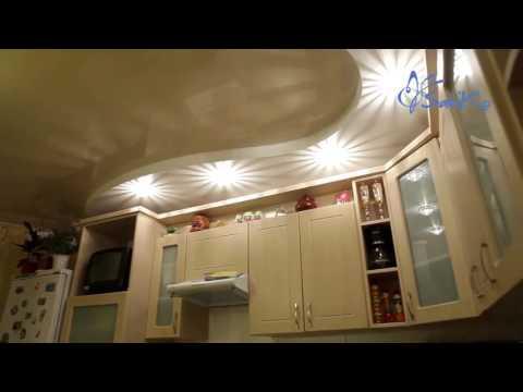 Лучшие натяжные потолки для кухни