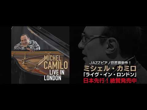 MICHEL CAMILO - LIVE IN LONDON - EPK (HD) - SUBTITLES