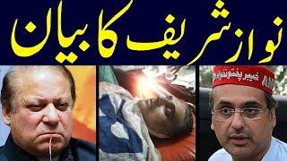 Haroon Bilour   Haroon bilour death in peshawar 2018