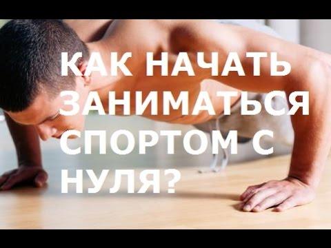 kach- - как накачать мышцы дома