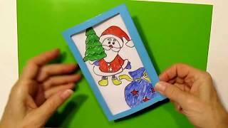 видео Формирование новогодних подарков