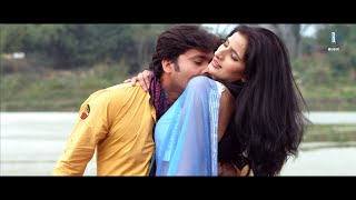 Superhit Romantic Song | Coming Soon | Bahurani