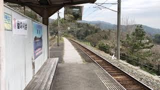 JR日豊本線783系 特急にちりんシーガイア7号宮崎空港行き 佐志生通過