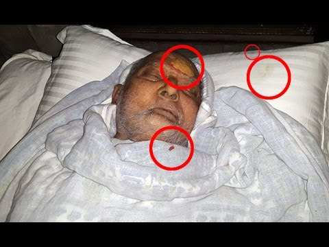 Sushil Koirala Died or Killed mpeg