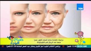 فيديو..دراسة بريطانية: مخ السيدات أكثر حدةً وذكاءً من الرجال