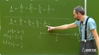 Математический анализ. Алексей Савватеев и Александр Тонис. Лекция 2.1. Геометрическая прогрессия
