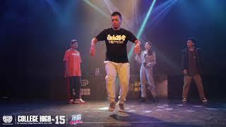 HOUSE Judges Demo:KILA,JU ANN, YAO ft.DJ Yao 2019 冰鎮MyTurn College High vol.15 STAGE1