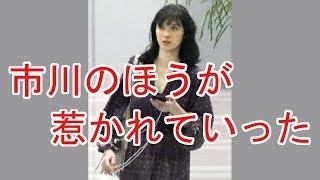 市川紗椰「ユアタイム」共演の野島卓アナと「20歳差」半同棲。 野島卓 検索動画 20