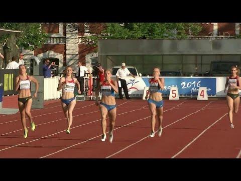 Звезды легкой атлетики, не допущенные к Олимпиаде, участвуют в соревнованиях в Москве.