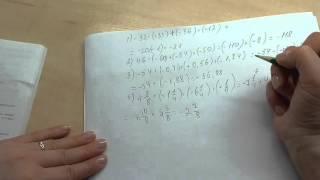Законы сложения рациональных чисел. 6 класс