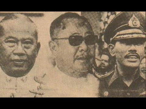 Prime Ministers of Thailand (Part 2) 1958 - 1976
