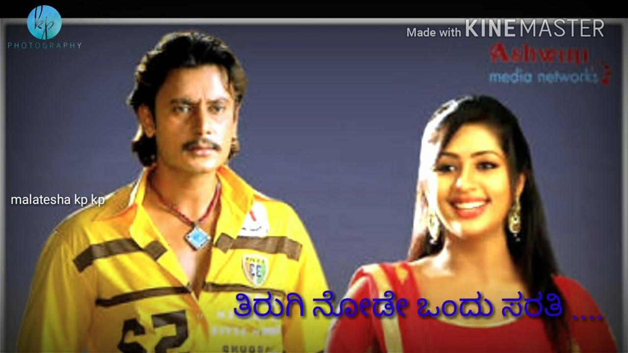 challenging star darshan gaja movie song youtube