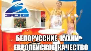 видео Кухни на заказ в Орехово-Зуево
