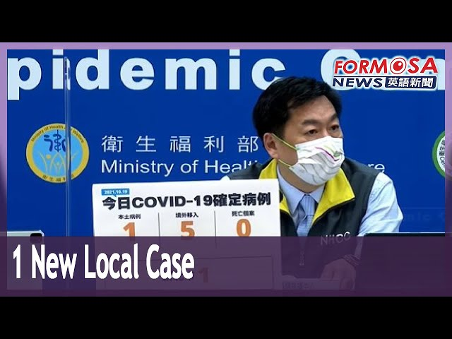 Taiwan reports one new local COVID case, thought to be an old infection