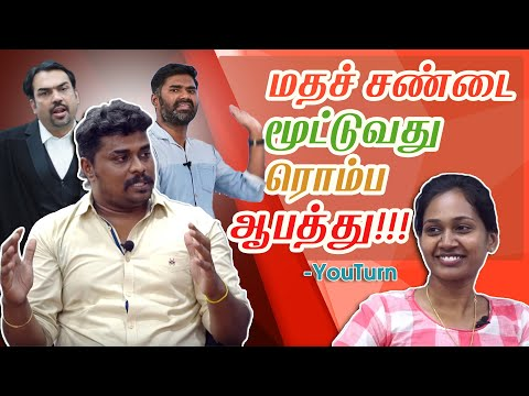 அறியாத மக்களை ஏமாற்றுகிறார் ரங்கராஜ் பாண்டே : YouTurn   Iyan Karthikeyan Interview