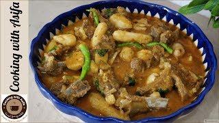 Delicious Arbi Mutton Curry | Arvi Ka Salan - Arvi Gosht - اروی گوشت -