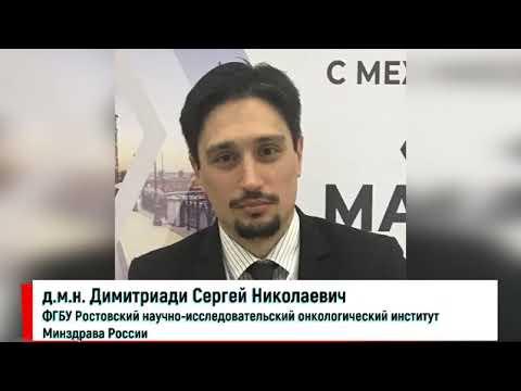 Усабрь 2019  Ростов на Дону