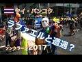 【タイ・水掛け祭2017】 ソンクラーン เล่นน้ำสงกรานต์ปี2560 ที่ถนนสีลม  Songkran …