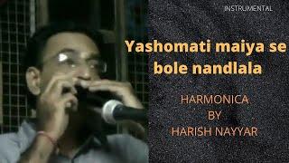 Video Yashomati Maiya Se [Mouthorgan] IMP Meet 2012 download MP3, 3GP, MP4, WEBM, AVI, FLV Agustus 2018