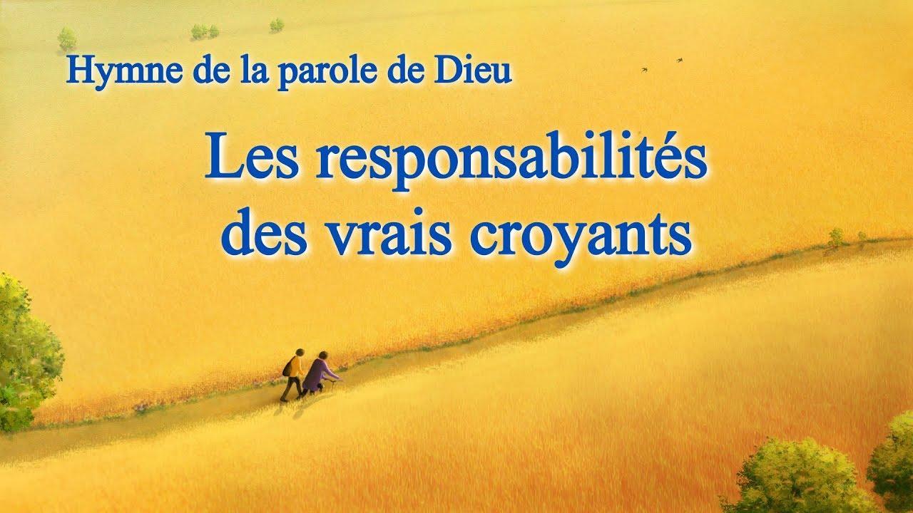 Chanson chrétienne 2020 « Les responsabilités des vrais croyants » (avec paroles)