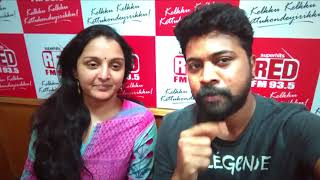 The `Lady Superstar` Manju Warrier in 'Red FM Red Carpet' with RJ Mike | Red FM Kerala | Video Promo
