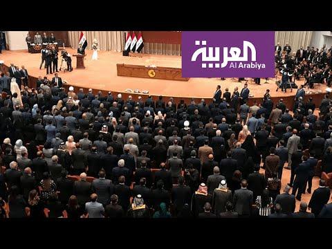 تفاعلكم: جدل في العراق حول امتيازات لنواب فازوا بالخطأ!  - نشر قبل 3 ساعة