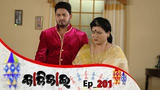 Kalijai | Full Ep 201 | 7th Sep 2019 | Odia Serial – TarangTV