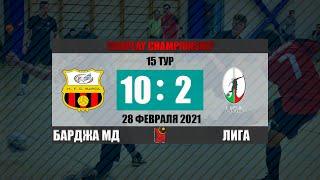 Fairplay Championship 2020 21 Премьер лига 15 тур Барджа МД vs ЛИГА 10 2