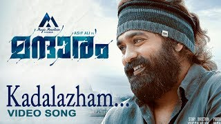 Mandharam Video Song | Kadalazham | Asif Ali | Varsha | Mujeeb Majeed | Magic Mountain Cinemas