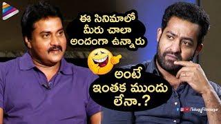 Jr NTR FUNNY Reply To Sunil   Aravindha Sametha Funny Interview   Trivikram   Telugu FilmNagar