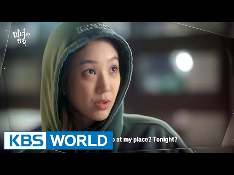 Witch at Court | 마녀의 법정 : Ep.4 Preview